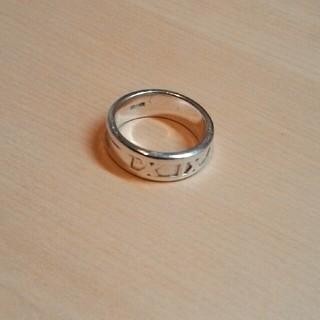 シルバーリング8号(リング(指輪))