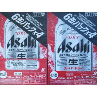 アサヒ(アサヒ)のアサヒ スーパードライ 350ml×24 2ケースです。MR329o3(ビール)