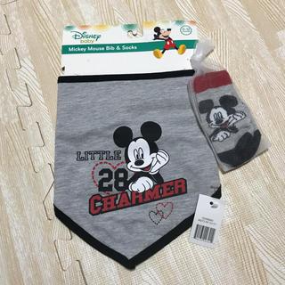 ディズニー(Disney)のdisney mickey mouse ミッキー スタイ 靴下 セット 輸入品(ベビースタイ/よだれかけ)