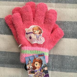 ディズニー(Disney)のプリンセスソファ 手袋 新品未使用(手袋)