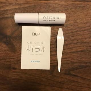 デュープセレクト(DUPE SELECT)のアイプチ♡orishiki 、オリシキ、二重メイク(その他)
