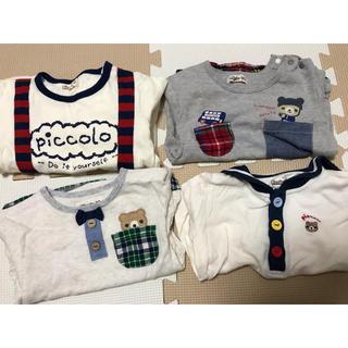 キムラタン(キムラタン)のえりか様専用☆ピッコロ♡トップス90(Tシャツ/カットソー)