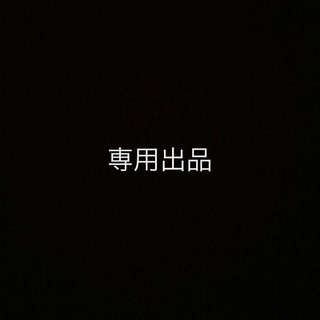 ジーユー(GU)の86様専用(その他)