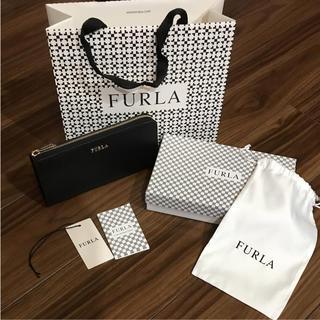フルラ(Furla)の新品★フルラ FURLA バビロンラウンドファスナーレザー長財布 ブラック 黒(長財布)
