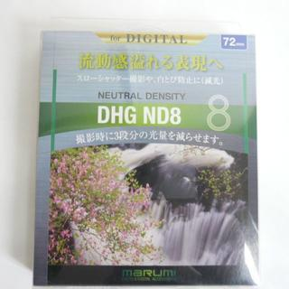 DHG ND8・72mm・marumi・減光フィルター・NDフィルター(フィルター)