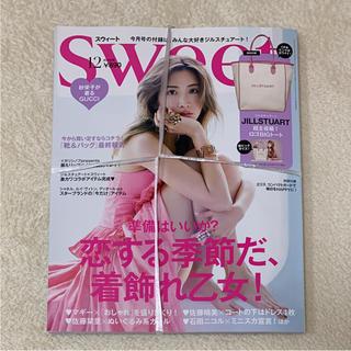 タカラジマシャ(宝島社)の新品未読品 sweet 12月号(ファッション)