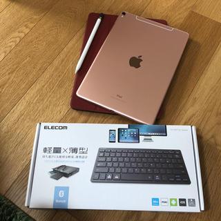 iPad Pro 10.5(タブレット)