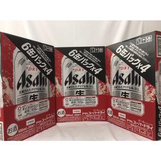 アサヒスーパードライ 500ml 3箱(ビール)
