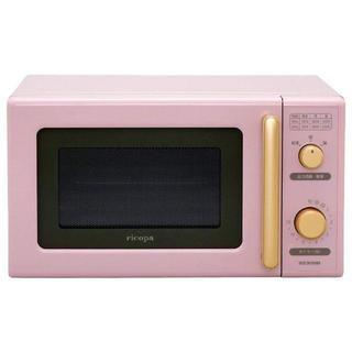 ☆可愛いピンク☆  電子レンジ 揃えて可愛い!!(電子レンジ)