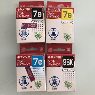 キヤノン(Canon)のキャノン ジット リサイクルインク 4色(オフィス用品一般)