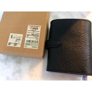 ムジルシリョウヒン(MUJI (無印良品))の【新品】MUJI ヌメシュリンク革 2つ折財布 (財布)