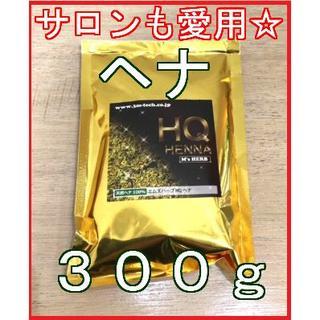 エムズハーブ ヘナ カラー  白髪染め ヘナカラー 天然ヘナ 100g×3(白髪染め)