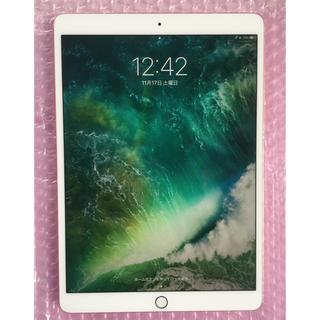 アイパッド(iPad)の美品 iPad Pro 10.5 64GB docomo cellular (タブレット)