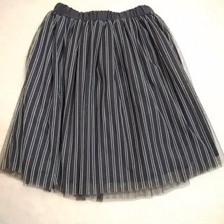 アンデミュウ(Andemiu)のandemiuリバーシブルチュールスカート(ひざ丈スカート)