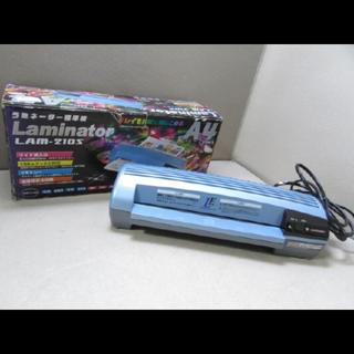 オームデンキ(オーム電機)のオーム電機 ラミネーター標準機 ラミネーター OSKL-210S (オフィス用品一般)