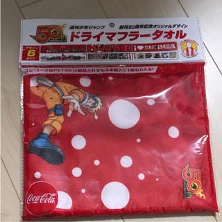 コカコーラ(コカ・コーラ)のマフラータオル(タオル/バス用品)