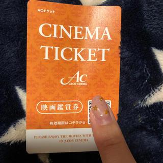 イオンシネマ 映画チケット(その他)