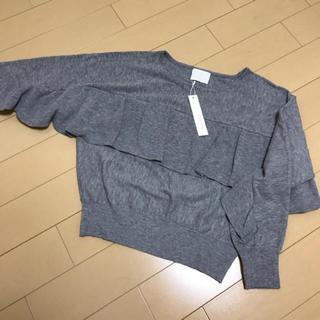 ディスコート(Discoat)のDiscoat Parisien フリル使いドルマンニット(ニット/セーター)