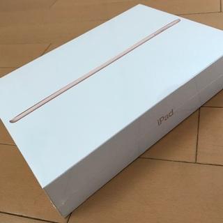 アイパッド(iPad)の【新品・送料無料】iPad 2018 32GB WIFI ゴールド 2台セット(タブレット)