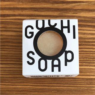 ハッチ(HACCI)の【新品】Gochi Soap 米糀のソープ(洗顔料)