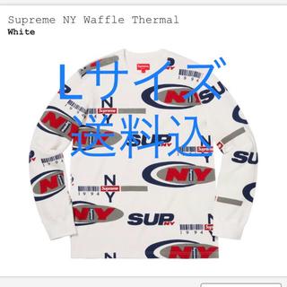 Supreme - 【Lサイズ送料込】Supreme NY Waffle Thermal ホワイト