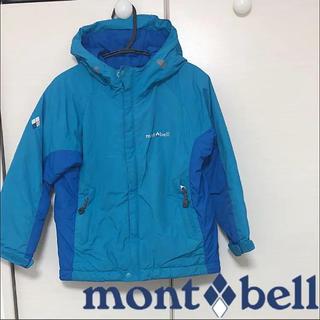 モンベル(mont bell)のmont-bell モンベル 120 スノーウェアー スキーウェアー キッズ(ジャケット/上着)