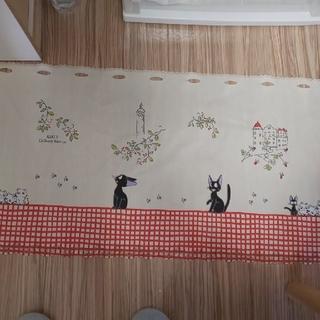 ジブリ カフェカーテン(カーテン)
