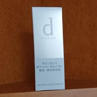 ディープログラム(d program)のdプログラム ホワイトニングクリアエッセンス(美容液)