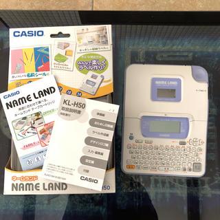 カシオ(CASIO)の◇カシオ ネームランド◇KLーH50(オフィス用品一般)
