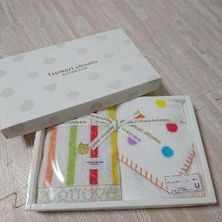 ツモリチサト(TSUMORI CHISATO)のツモリチサト(日用品/生活雑貨)