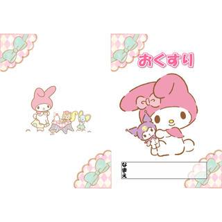 母子手帳カバー お薬手帳カバー(母子手帳ケース)
