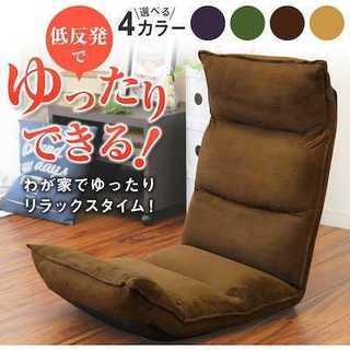 【送料無料】まるでソファー♪低反発座椅子(座椅子)
