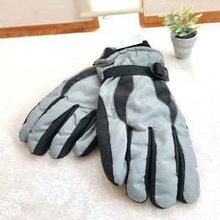 メンズ 手袋 防寒用グローブ 【グレー】 新品  自転車の運転  通勤通学に(手袋)