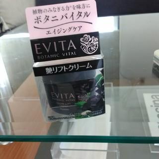 エビータ(EVITA)のめぐ様専用!エビータ 艶リフトクリーム35g(フェイスクリーム)