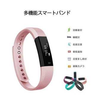 【送料無料】スマートウォッチ ピンク(ウォーキング)
