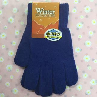 のびのび手袋 (手袋)