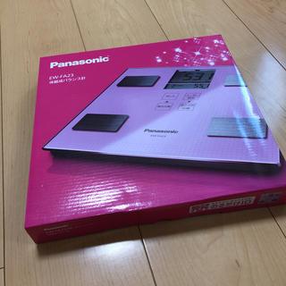 パナソニック(Panasonic)のパナソニック 体組成バランス計(体重計/体脂肪計)
