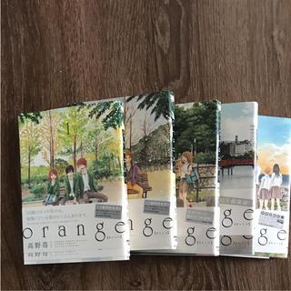シュウエイシャ(集英社)のorange 全巻セット 1~5(全巻セット)