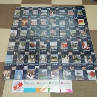 エスプリ(Esprit)のスピードラーニング全巻(4巻~48巻未開封)(CDブック)