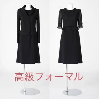 ブラックフォーマル 9号(礼服/喪服)