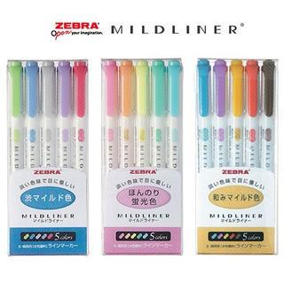 ゼブラ(ZEBRA)のゼブラ マイルドライナー5色セット新色含む WKT7-5C, 全5点セット (ペン/マーカー)