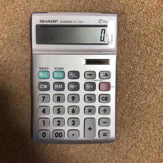 シャープ(SHARP)のシャープの電卓(オフィス用品一般)