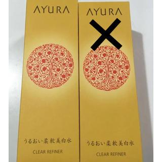 アユーラ(AYURA)のアユーラ クリアリファイナー 1本(化粧水 / ローション)