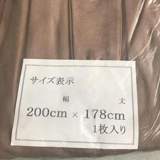 未開封カーテン 2枚セット(カーテン)