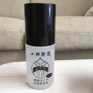 胡粉ネイル 専用除光液 100ml(除光液)