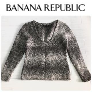 バナナリパブリック(Banana Republic)のバナナリパブリック 霜降りグレー極暖 アルパカ圧縮ウールVネックニットS XS(ニット/セーター)