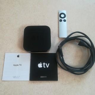 アップル(Apple)のappletv  第3世代 リモコンあり(テレビ)