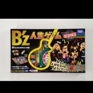 B'z 人生ゲーム(人生ゲーム)