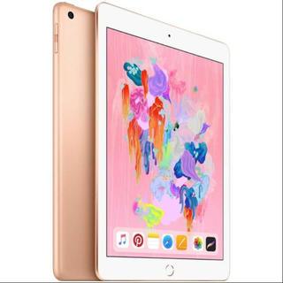 アイパッド(iPad)の2018年最新モデル 128GB Apple IPad 9.7インチ(タブレット)