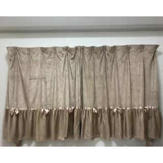 アンティーク風リボン🎀遮光1級カーテン(カーテン)